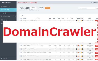 DomainCrawer